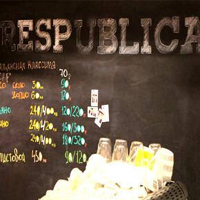 AUGUST в кафе RESPUBLICA