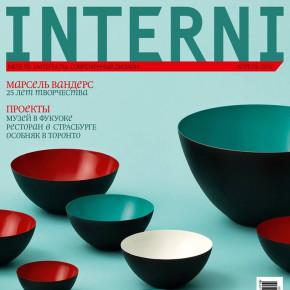 Журнал INTERNI