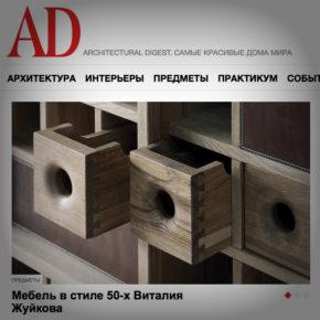 AD magazine.