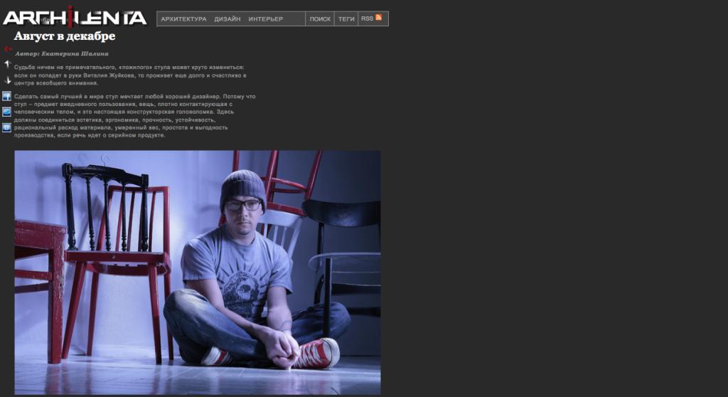 Снимок экрана 2014-01-05 в 3.51.35 PM