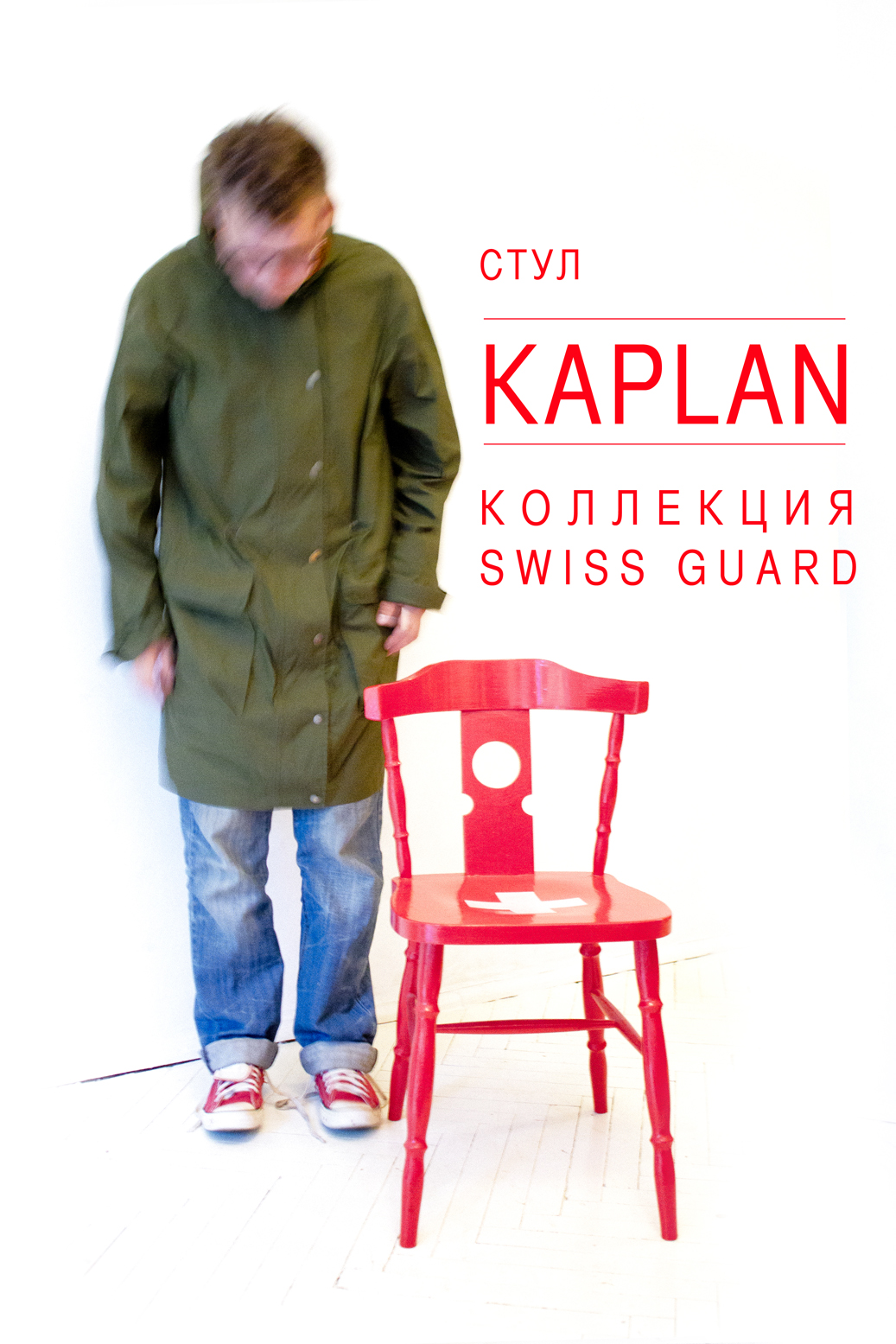 august_kaplan5
