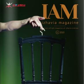 Журнал Izhavia Magazine