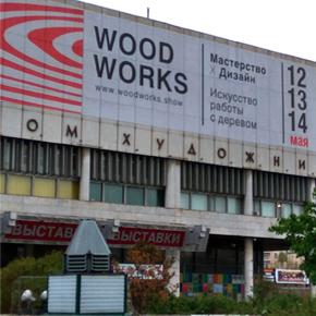 WOOD WORKS 2017