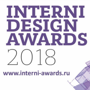 INTERNI DESIGN AWARDS